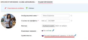 результат теста в text.ru
