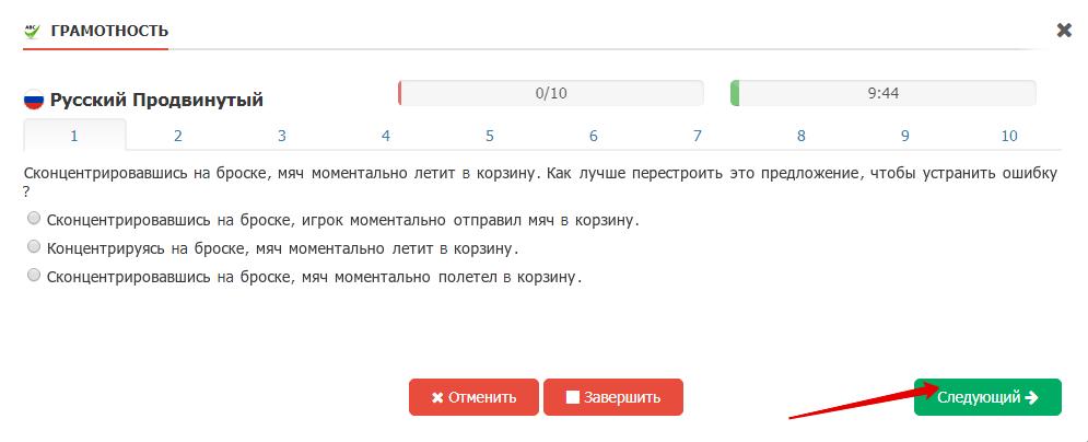 тест в text.ru