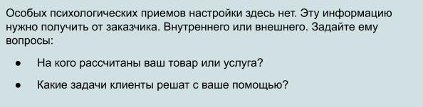 идеи из книги дмитрия кота