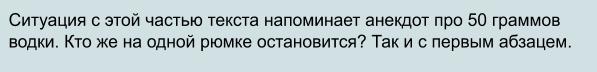 юмор в книге дмитрия кота
