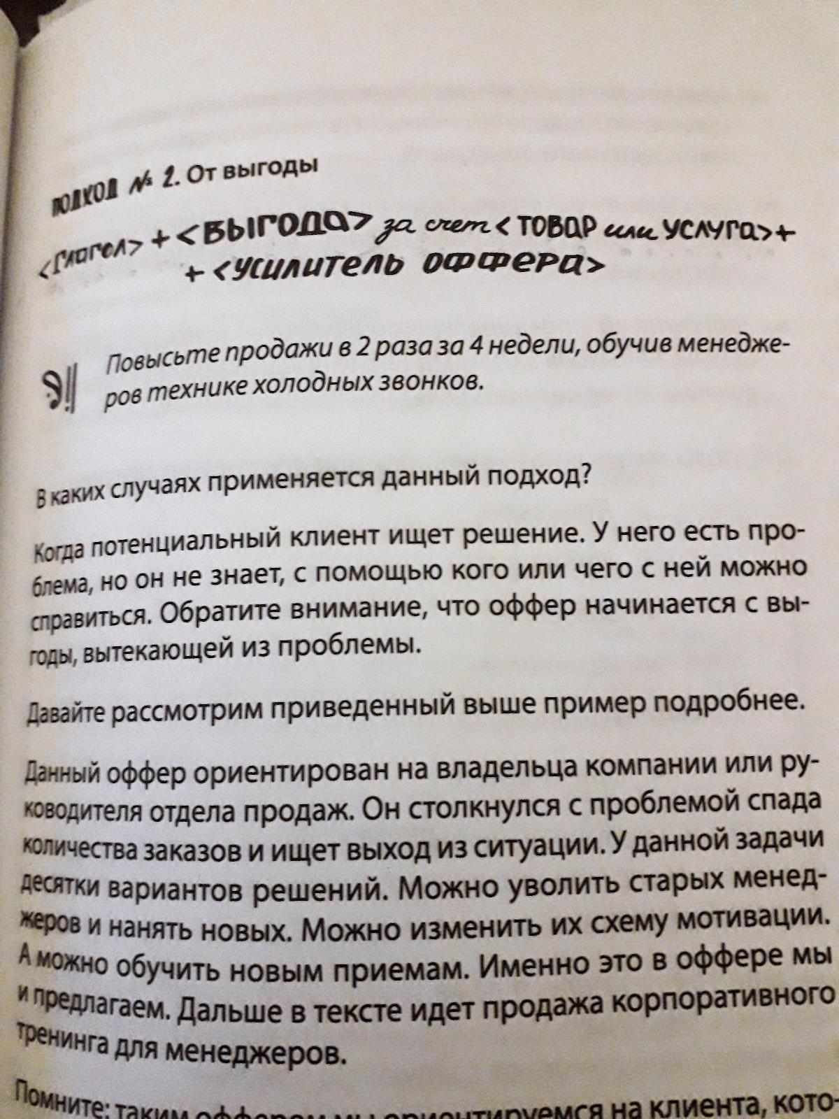 недостатки книги дмитрия кота