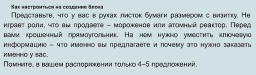 совет из книги дмитрия кота