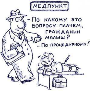канцеляризм в русском языке