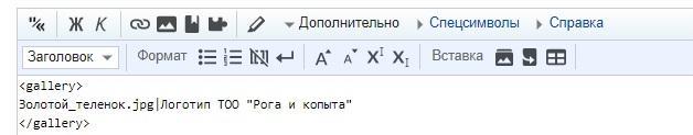 имя файла в википедии