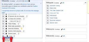 код языка в википедии