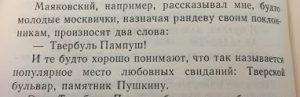 Умслопогасы Чуковский