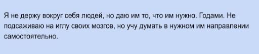 цитата Александры Пармар.