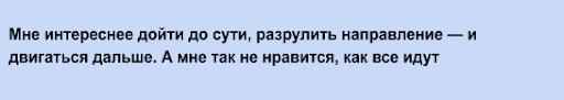 проекты Александры Парман