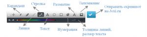 обзор редактора Joxi
