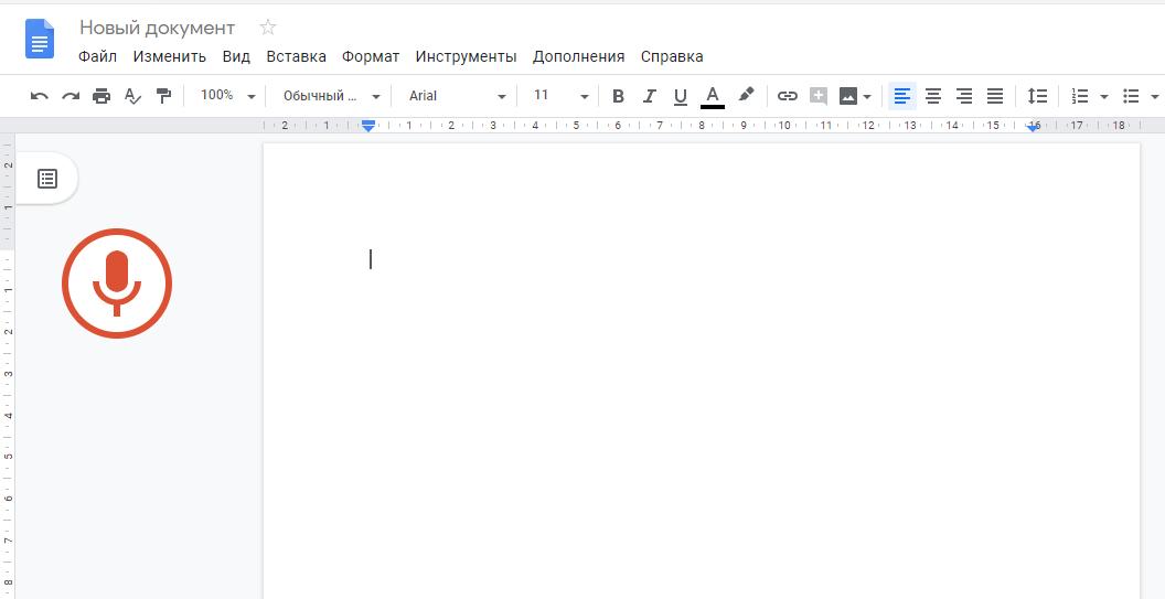 транскрибация в Google Docs