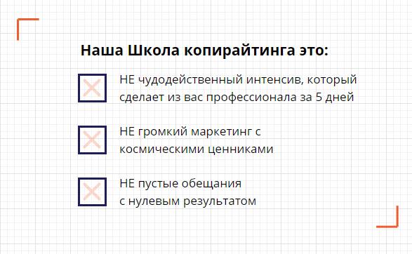 фоны для лендинга в мокапс
