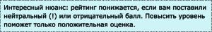 рейтинг воркзилла