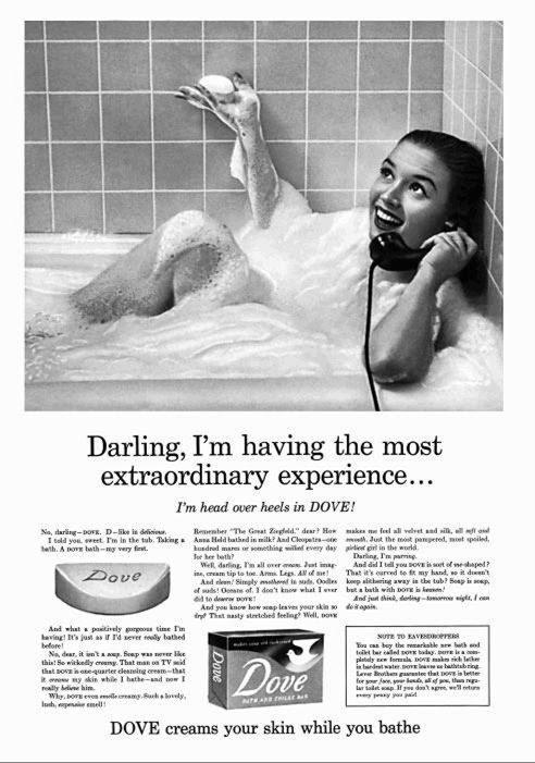 Реклама Огилви пример