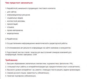сайт для поиска работы