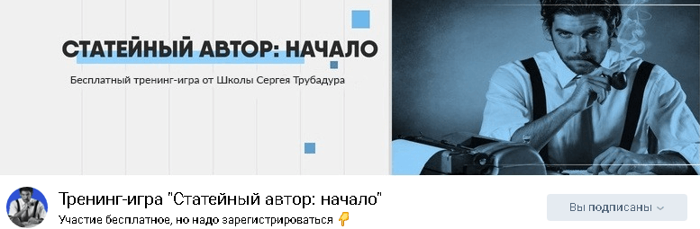 статейный автор