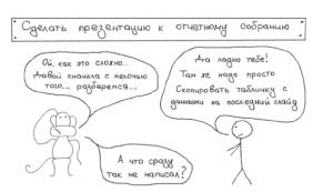 О формулировках задач из книги Дорофеева «Джедайские техники»