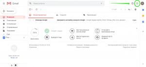 создать документ в Google docs