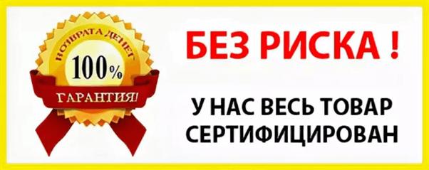 Сертификационные программы