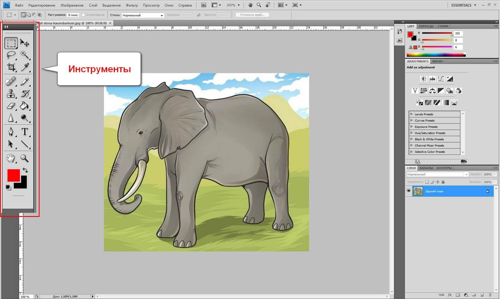 панель инструментов Photoshop