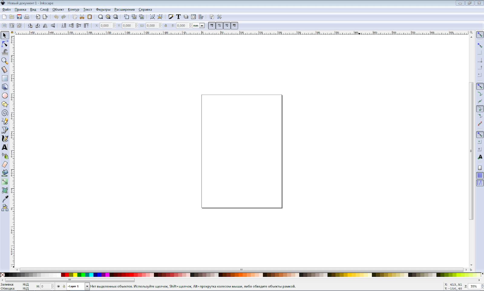 создание дизайна в Inkscape