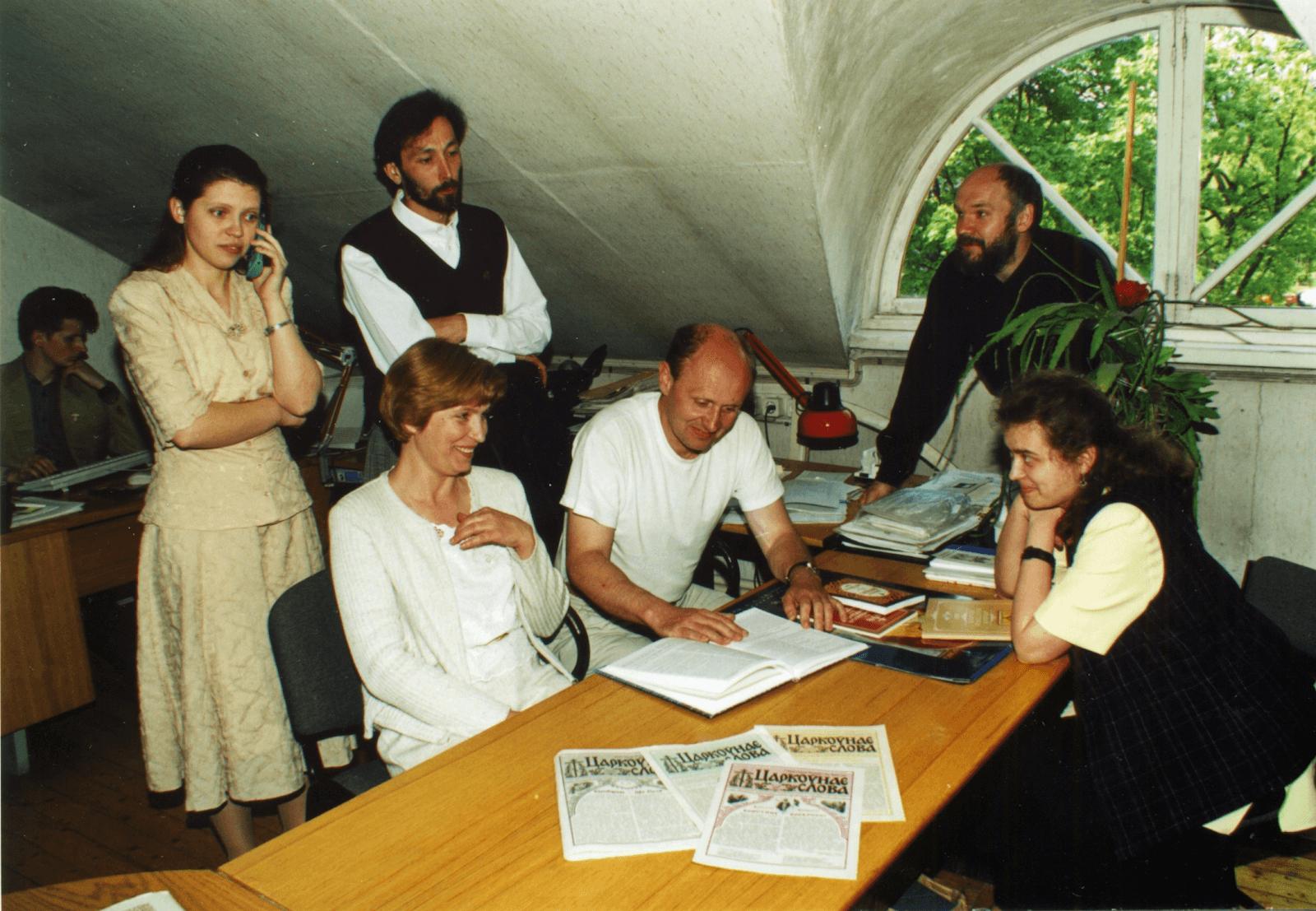 редакция газеты