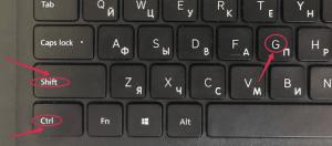сочетание клавиш Ctrl+Shift+G
