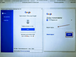 авторизацию в учетной записи Google