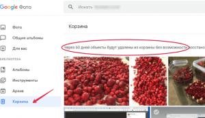 хранение снимков гугл фото